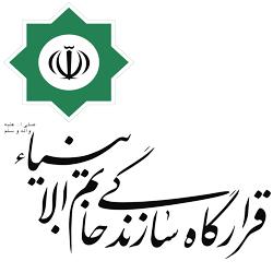 Khatam_logo c