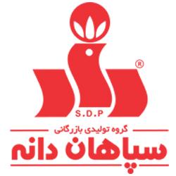 sdp-logo c